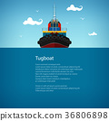 Front View of the Tugboat , Poster 36806898