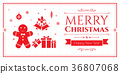 Set of christmas icons on red background 36807068