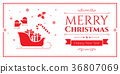 Set of christmas icons on red background 36807069