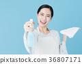 여성 블루 백 이미지 36807171