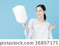 여성 블루 백 이미지 36807175