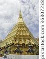 태국 왕궁 사원 36807238