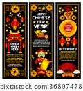 chinese, new, year 36807478