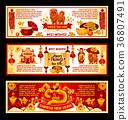 chinese, year, new 36807491