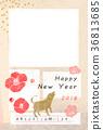 Happy, new, year 36813685