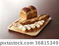프랑스 빵과 山食 36815349