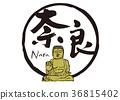 奈良大佛一筆水彩畫框 36815402