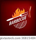 logo, barbecue, vector 36815484