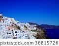 산토리니 섬, 그리스, 에게 해 36815726