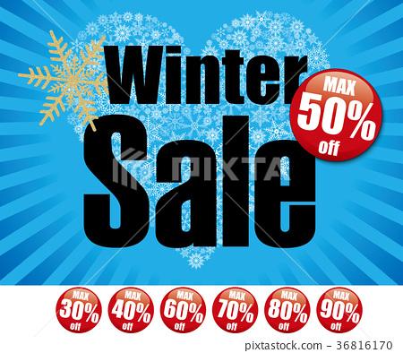 겨울 세일 물 | winter sale 광고 전단지 템플릿 | 하트 눈송이와 집중적 선 36816170