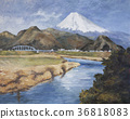 Oil Painting, kano river, mountain fuji 36818083
