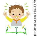 소년, 독서, 상반신 36818879