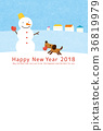dog, dogs, year of the dog 36819979