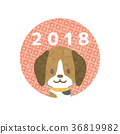 新年賀卡 賀年片 狗年 36819982
