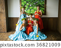 female, females, lady 36821009