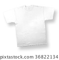 Flying T-shirt 36822134