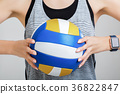 volleyball in the hands of a woman 36822847