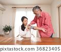 husband and wife 36823405