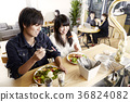 Cafe dating 36824082