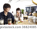 Cafe dating 36824085