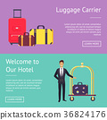 Welcome to Our Hotel Luggage Carrier Greeting 36824176
