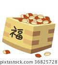 콩 뿌리기 되 홋카이도 버전 36825728