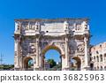Roman Arc de Triomphe และ Colosseum 2 36825963