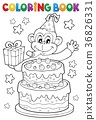 Coloring book cake and party monkey 36826331