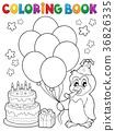coloring book penguin 36826335