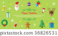 Set of christmas icons on green background 36826531