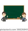 黑板 粉筆板 學生 36826840