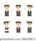 남성 드라이버 표정 포즈 36826871