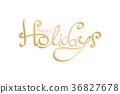 Lettering in golden colors. Text: Happy Holidays  36827678