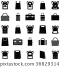 bag icon set 36829314