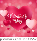 Happy Valentines Day Card with Heart. Vector 36831557