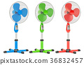 Set of colored standing pedestal electric fans 36832457