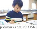 นักเรียนประถม,บทเรียน,เด็กผู้ชาย 36833563