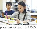 นักเรียนประถม,เด็กผู้หญิง,บทเรียน 36833577