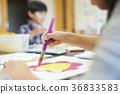 primary school 36833583