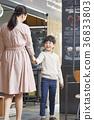 家庭 家人 家族 36833803