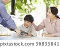 가족, 남자, 메뉴 36833841