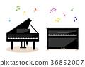 钢琴 声音 音乐 36852007