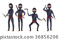 Ninja Set Vector. Samurai Characters. Attacking 36856206