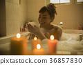 優雅的洗澡時間 36857830