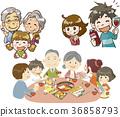 가족 2 36858793
