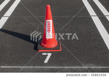 no parking, traffic cone, road cone 36861936