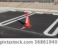 禁止停車 錐形交通路標 路錐 36861940