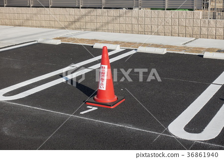 no parking, traffic cone, road cone 36861940