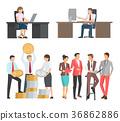 female woman work 36862886