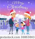 愉快 欢快 圣诞节 36863663